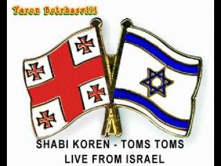 Shabi Koren - Live TOMS TOMS + LORENA MAGARI From Israel