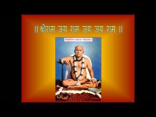 Shri Ram Jay Ram Jay Jay Ram-1hr Ram Naam-Gondavale, Gondavalekar Maharaj