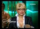 Ирина Аллегрова Бабы стервы Бенефис 2009