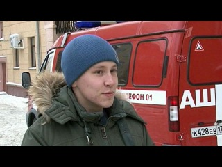 Студент из Челябинска спас семерых человек из тонущей в водохранилище маршрутки - Первый канал