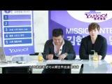 Kim Hyun Joong - Yahoo Celeb Mission Interview