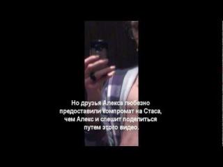 EXCLUSIVE! Голый Стас Федянин | Naked Stas Fedyanin (Leaked photo)