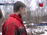 Rusiyada zorlanan ve oldurulen Azerbaycanli qiz