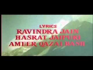 uttar mein behti hai kaisi nirmal dhara (Starting track of the movie ram teri ganga maili)