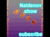 Naidenov Show троллерка (Звонок в службу доверия)