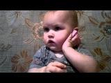 Разговор по телефону))) Такой милый малыш)))