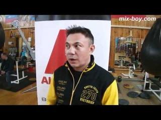 Костя Цзю эсклюзивное интервью