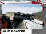 Автобус с детьми попал в ДТП под Череповцом, 6 человек погибли