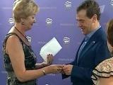 Премьер-министр Дмитрий Медведев стал членом `Единой России` - Первый канал