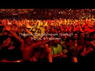 Анонс 27 октября Запорожский Рок-Клуб