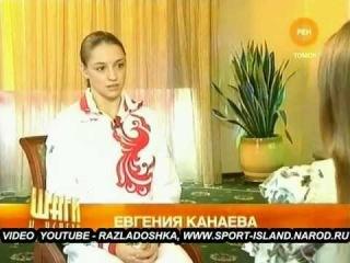 Художественная гимнастика. Канаева и Кабаева