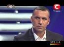 Детектор лжи / Давид Джиджелава.