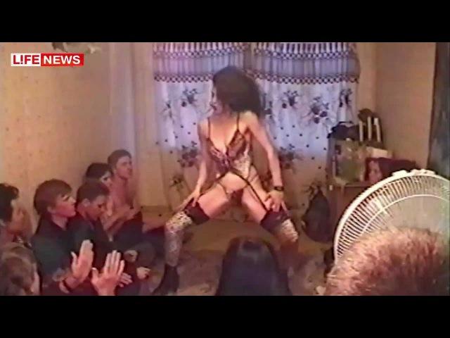 секта с приминением порно видео