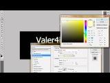 как сделать отражение текст от -Valer4ika- [Jere]