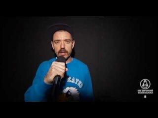 A1Rock Сергей Владимирович Михалок о телеканале А-ONE