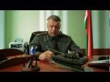 Военком (беларусская реклама службы в армии)