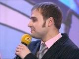 КВН Высшая лига (2006) - Астана.kz - Сочи