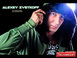 Dj Цветкоff - Колыбельная (Stas Vega Remix) 2010