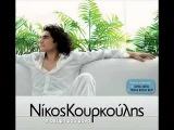 Eimaste Demenoi - Nikos Kourkoulis &amp  Kelly Kelekidou (New Song 2011)