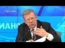 Nevex-TV: Крэкс! Фэкс! Пэкс! — Новая пенсионная реформа!