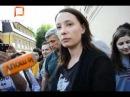Чулпан Хаматова во время смотрения дела Pussy Riot