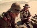 Двое в песках (1984)