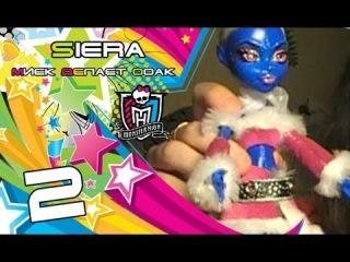 Monster High - Миёк и её OOAK [обзор аутфита] поле просмотра посмотрите