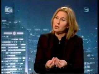 Ципи Ливни - Ситуация в регионе (16.01.2012)