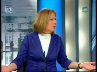Ципи Ливни - Положение в партии «Кадима» (16.01.2012)