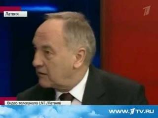 Приступ пабєдобєшенства ОРТ щодо Латвії. Тихо заздримо латишам:)