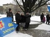 Запоріжжя. Марш на честь Героїв Крут. 26.01.2013