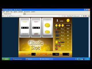 5600 рублей за 10 минут ))) Я покажу как обыграть казино.