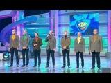КВН 2012 Премьерка Финал ФизТех - Домашнее задание