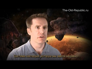 SWTOR Coming Soon - Game Update 1.3 Allies Preview (Rus Sub) - The-Old-Republic.ru