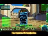 Star Wars The Old Republic Game Update 1.2 Legacy Trailer (HD + Rus Sub) - The-Old-Republic.ru.avi