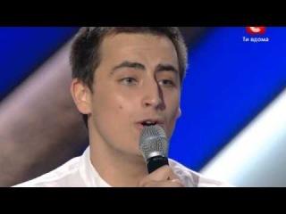 Х-фактор Сезон 3 Выпуск 4 / Ефим Константиновский