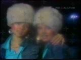 Moscow Nights-сёстры Базыкины