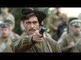 На Первом канале состоится премьера многосерийного исторического фильма `Страсти по Чапаю` - Первый канал