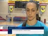 Йована Весович начала тренировки с «Северсталью». Молодец!!!
