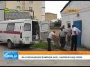 Qusarda 42 yaşlı qadın həyat yoldaşını bıçaqlayıb