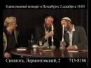 Halev Vehamaayan Эль Адон נאור כרמי וחיליק