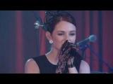Lena Katina — «Running Blind» & «Fly On The Wall» (Live @ FanKix)