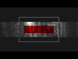Ryan Davis - Dragonheart Official By Dmitry Zakharov