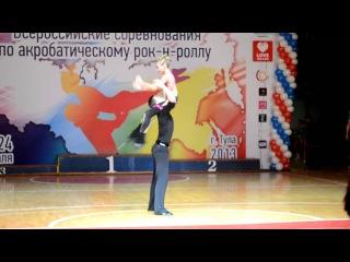 Буина Анастасия и Малкин Георгий