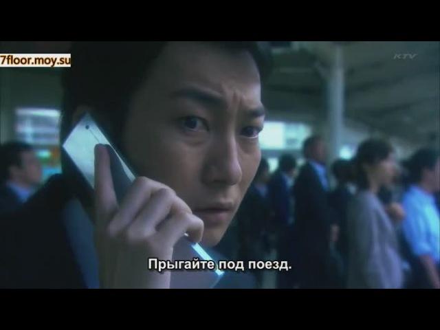 Guilty. Akuma to Keiyakushita Onna/Виновна. Заключившая сделку с дьяволом 1 серия • субтитры