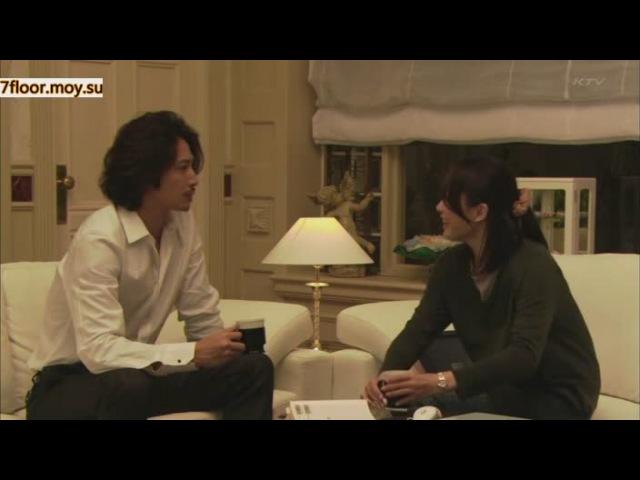 Guilty. Akuma to Keiyakushita Onna/Виновна. Заключившая сделку с дьяволом 3 серия • субтитры