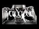 Big Sean ft Nicki Minaj - Dance (Ass) ( J Paul Getto Spankin' Dat A$$ Remix )