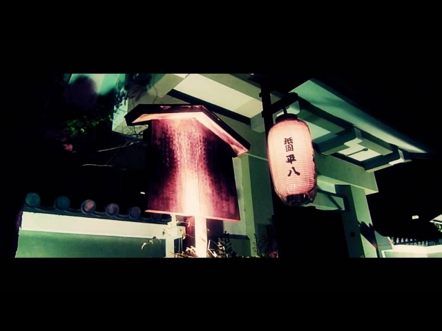 Kyoto - Nijo castle 京都 二条城 [Love Japan]