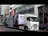 東方神起 Catch Me (キャッチ・ミー)の宣伝トラック