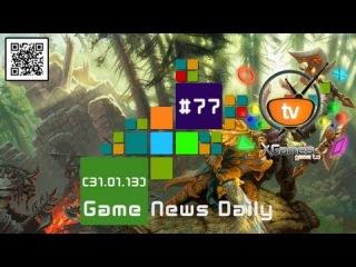 Game News Daily - Фильм по мотивам WarCraft и красная PS3 (# 31.01.13)